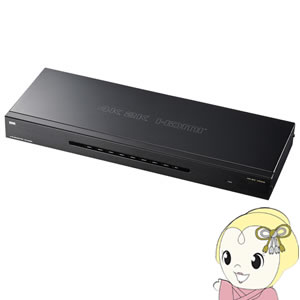 【キャッシュレス5%還元】VGA-UHDSP8 サンワサプライ 4K2K対応HDMI分配器(8分配)【KK9N0D18P】