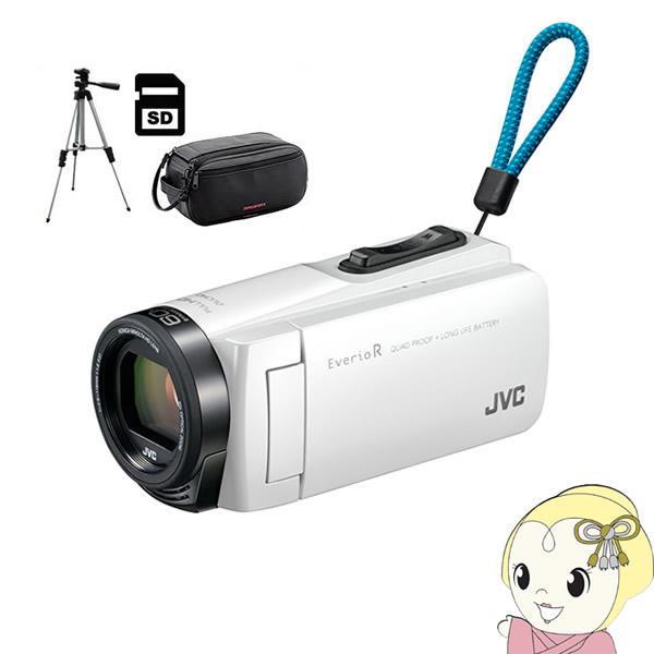 【ケース+三脚+メモリーカードセット】 GZ-R470-W JVC ビデオカメラ Everio R + ケース + 三脚 + SDHCメモリーカード 防水・防塵・耐衝撃・耐低温 QUAD PROOF 32GB【smtb-k】【ky】【KK9N0D18P】