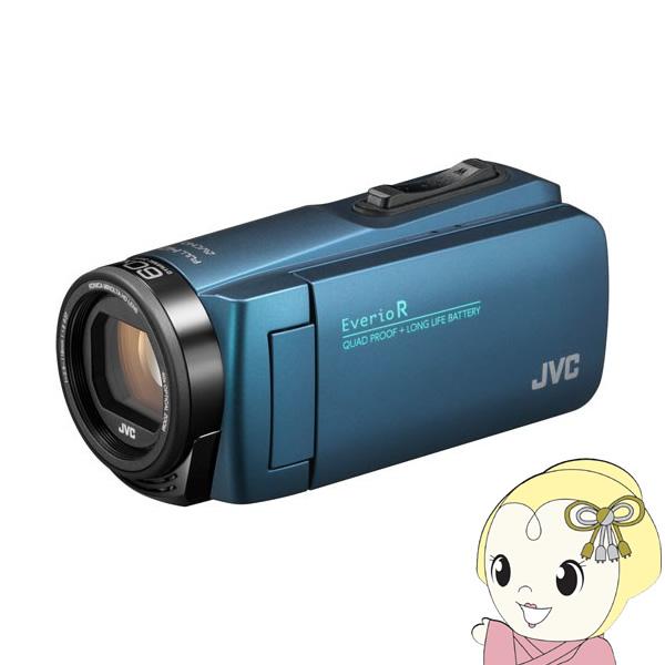 GZ-R480-A JVC ハイビジョンメモリームービー(ネイビー)【KK9N0D18P】