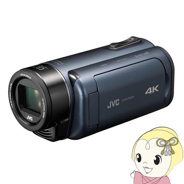 GZ-RY980-A JVC 4Kメモリームービー(ディープオーシャンブルー)【KK9N0D18P】