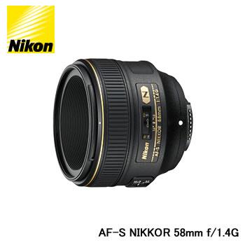 ニコン 単焦点レンズ ニコンFマウント系 AF-S NIKKOR 58mm f/1.4G【KK9N0D18P】