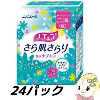 大王製紙 ナチュラさら肌さらり吸水ナプキン少量用28枚 24パック【smtb-k】【ky】【KK9N0D18P】