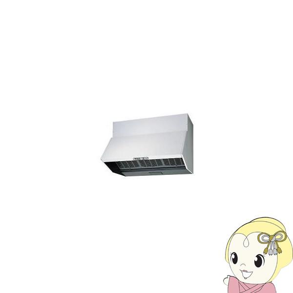 VKH-90VDW 東芝 深型レンジフードファン 戸建住宅用 90cm巾 ホワイト【smtb-k】【ky】【KK9N0D18P】