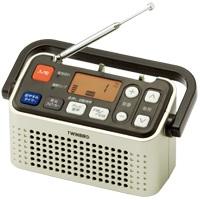 [予約]AV-J135G ツインバード 3バンドラジオ付ワイヤレス手元スピーカー【smtb-k】【ky】【KK9N0D18P】