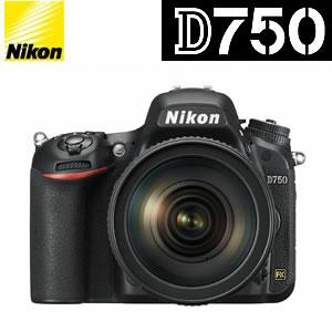 ニコン デジタル一眼レフカメラ D750 24-120 VR レンズキット【KK9N0D18P】