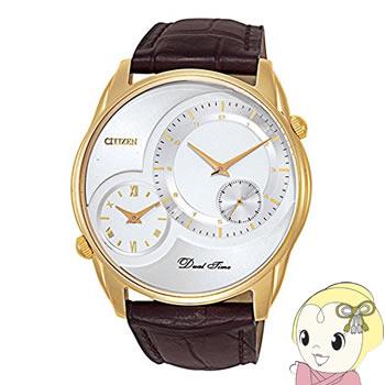 [逆輸入品] CITIZEN メンズ 腕時計 クォーツ デュアルタイム AO3008-07A【smtb-k】【ky】【KK9N0D18P】