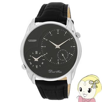 [逆輸入品] CITIZEN メンズ 腕時計 クォーツ デュアルタイム AO3009-04E【smtb-k】【ky】【KK9N0D18P】