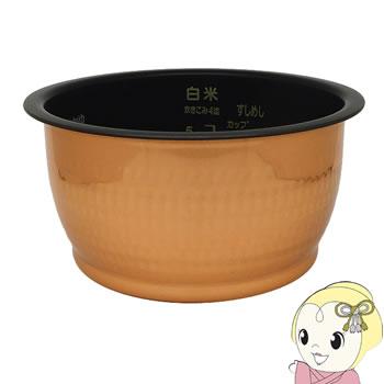 ARE50-858 パナソニック 炊飯器 5.5合用 内なべ【smtb-k】【ky】【KK9N0D18P】
