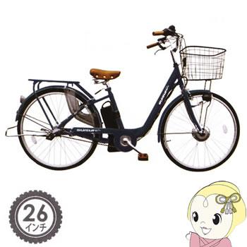 BM-P10NV MIMUGO SUISUI 26インチ 電動アシスト自転車【smtb-k】【ky】【KK9N0D18P】