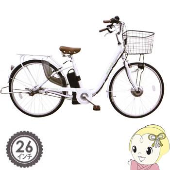 BM-P10WH MIMUGO SUISUI 26インチ 電動アシスト自転車【smtb-k】【ky】【KK9N0D18P】