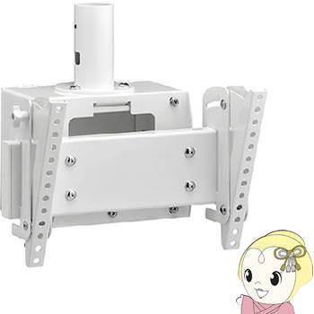 CH-43W ハヤミ テレビ取付金具 ~43V型【KK9N0D18P】