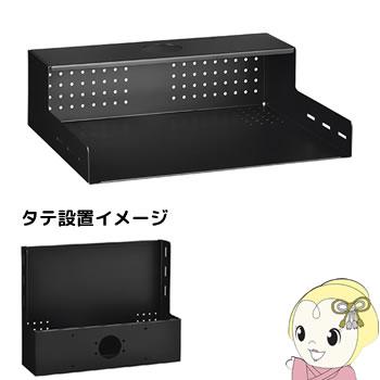 CHP-B303 ハヤミ CPUホルダー【smtb-k】【ky】【KK9N0D18P】
