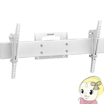 CHP-W8T ハヤミ ツイン金具(両面)【KK9N0D18P】