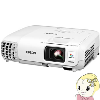EB-940H エプソン ビジネスプロジェクター XGA 3000lm【KK9N0D18P】