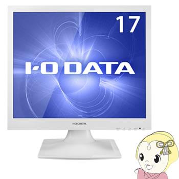 液晶モニタ 17インチ スクエア アイ・オー・データ LCD-AD173SESW-P 保護ガラスフィルター付き【KK9N0D18P】