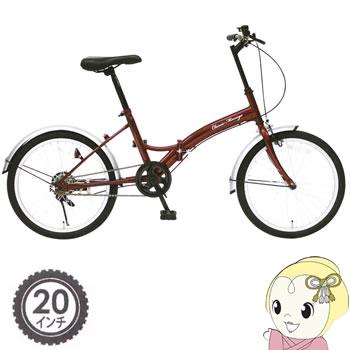 MG-CM20E MIMUGO Classic 20インチ 折りたたみ自転車【smtb-k】【ky】【KK9N0D18P】