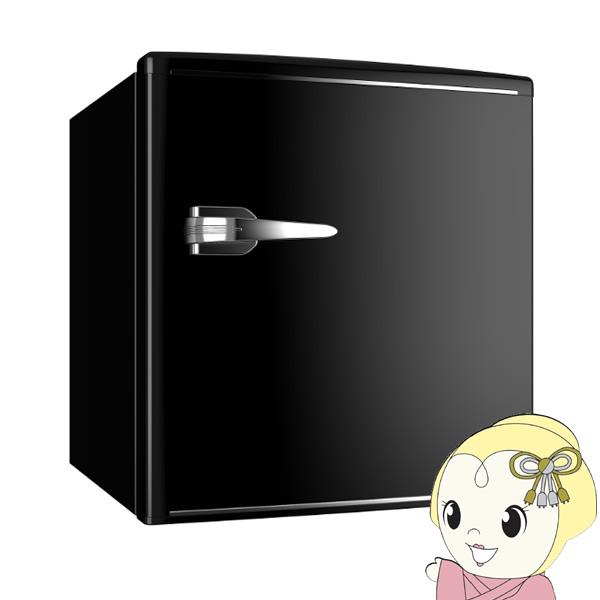 【あす楽】在庫僅少 冷蔵庫 1ドア 小型 レトロ調 46L TOHOTAIYO RT-148B レトロブラック【smtb-k】【ky】【KK9N0D18P】