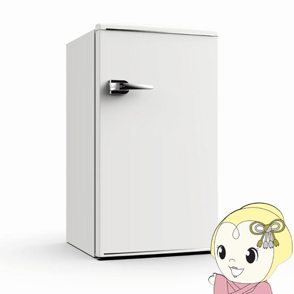 【あす楽】在庫僅少 冷蔵庫 1ドア 小型 レトロ調 85L TOHOTAIYO RT-185W レトロホワイト【smtb-k】【ky】【KK9N0D18P】
