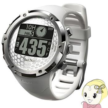 送料無料!(北海道・沖縄・離島除く) W1-FW-W テクタイト 腕時計型 Shot Navi ホワイト【KK9N0D18P】