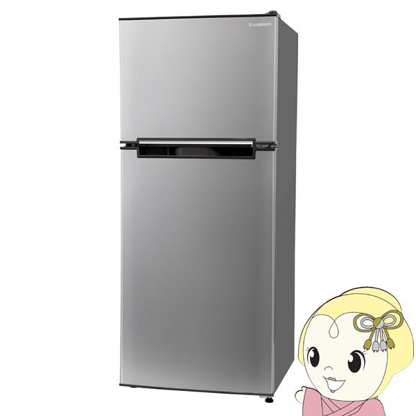 【あす楽】【在庫僅少】冷凍冷蔵庫 2ドア118L 左右開き対応 エスキュービズム WR-2118SL 新生活 一人暮らし用 おしゃれ シルバー【smtb-k】【ky】【KK9N0D18P】