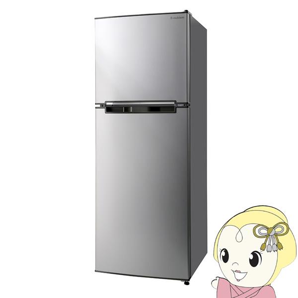 【あす楽】【在庫僅少】【左右開き対応】 WR-2138SL エスキュービズム 2ドア冷凍・冷蔵庫138L 新生活 一人暮らし用 おしゃれ シルバー【smtb-k】【ky】【KK9N0D18P】