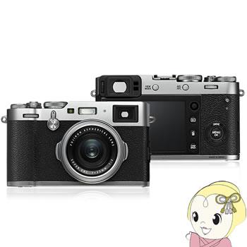 FUJIFILM コンパクト デジタルカメラ X100F [シルバー] 【Wi-Fi機能】【KK9N0D18P】
