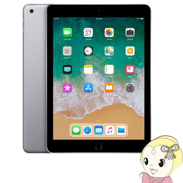 【在庫僅少】Apple iPad 9.7インチ Wi-Fiモデル 32GB MR7F2J/A [スペースグレイ] 無線LAN Bluetooth【smtb-k】【ky】【KK9N0D18P】