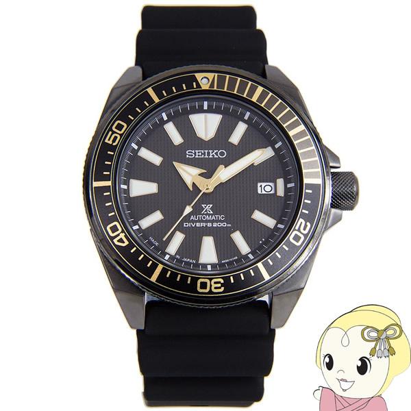 【キャッシュレス5%還元】【あす楽】在庫僅少 [逆輸入品/日本製] SEIKO 自動巻 腕時計 PROSPEX プロスペックス ダイバーズ SRPB55J1【KK9N0D18P】