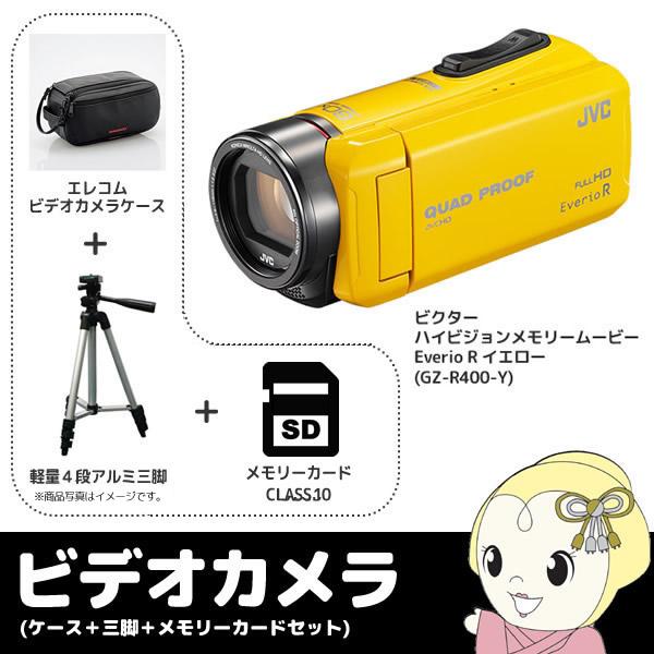 GZ-R400-T 【ky】 Everio R 【在庫あり】 ライトブラウン ハイビジョンメモリームービー 【KK9N0D18P】 JVC 防水・防塵 ビデオカメラ 【smtb-k】 【あす楽】