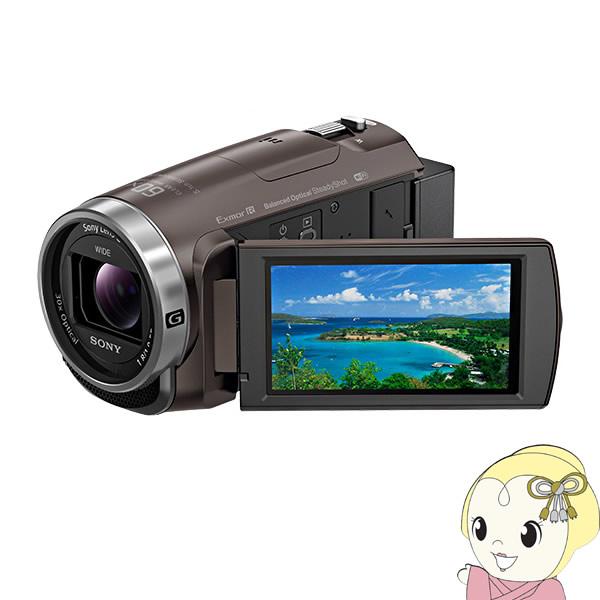 【10/20限定エントリー&カード利用で全品最大+P9倍】HDR-CX680-TI ソニー デジタルHDビデオカメラレコーダー ハンディカム ブロンズブラウン【KK9N0D18P】