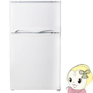 HR-B82JW ハイセンス 2ドア冷蔵庫 82L ホワイト【smtb-k】【ky】【KK9N0D18P】