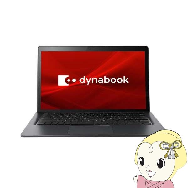 [予約]東芝 13.3型ノートパソコン ダイナブック dynabook D7 P1D7MPGL【smtb-k】【ky】【KK9N0D18P】
