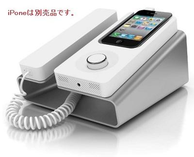 DeskPhoneDock KEE デスクフォンドック【smtb-k】【ky】【KK9N0D18P】