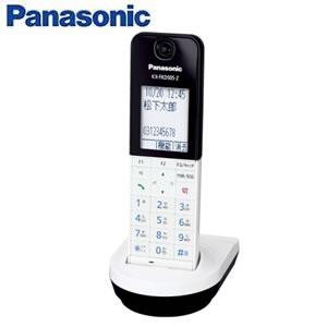 KX-FKD505-Z パナソニック 電話機 ファクス 増設子機 ホワイト&ブラック【smtb-k】【ky】【KK9N0D18P】