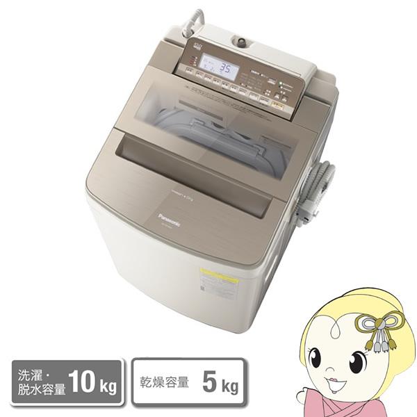 【設置込】NA-FW100S6-T パナソニック タテ型洗濯乾燥機10kg 乾燥5kg パワフル滝洗い ブラウン【smtb-k】【ky】【KK9N0D18P】