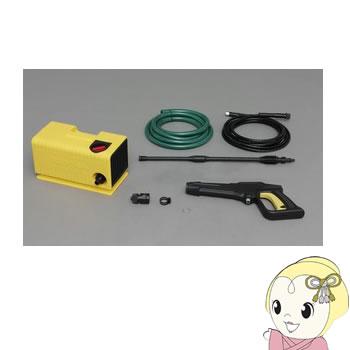 FBN-301 アイリスオーヤマ 高圧洗浄機【smtb-k】【ky】【KK9N0D18P】