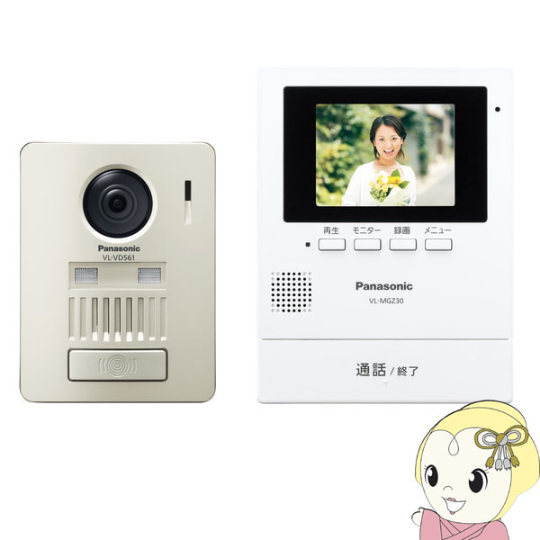 VL-SGE30KL パナソニック 3.5型 ワイヤレス テレビドアホン (VL-SGZ30の同等品)【smtb-k】【ky】【KK9N0D18P】