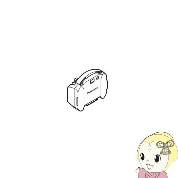 AMV97V-GM パナソニック ハイブリッド電源掃除機用 交換用 リチウムイオン電池【smtb-k】【ky】【KK9N0D18P】