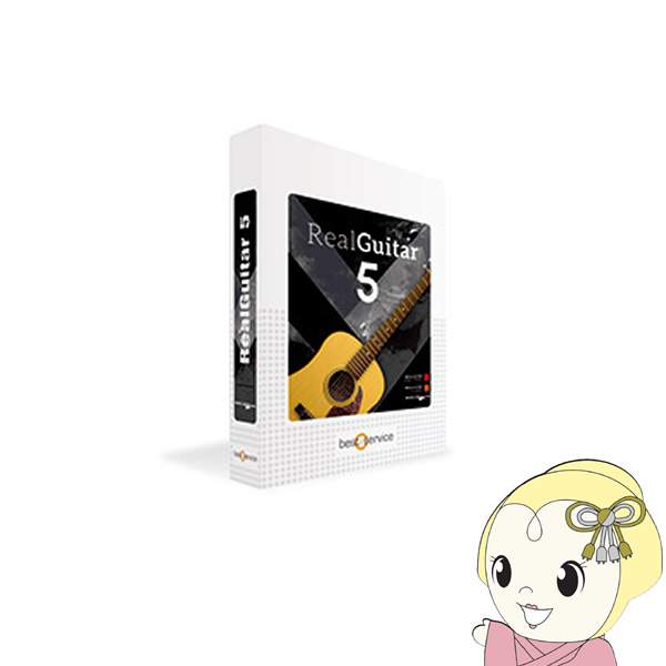 【キャッシュレス5%還元店】MLRG5 クリプトンフューチャーメディア REAL GUITAR 5 / BOX【KK9N0D18P】