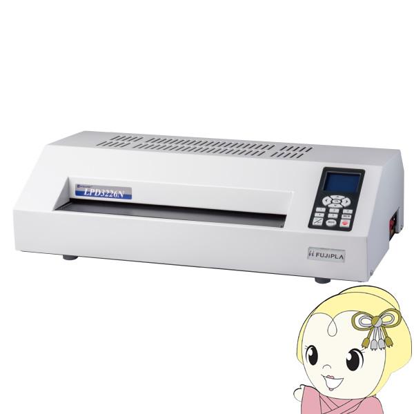 LPD3226N ヒサゴ ラミパッカーLPD3226N【KK9N0D18P】