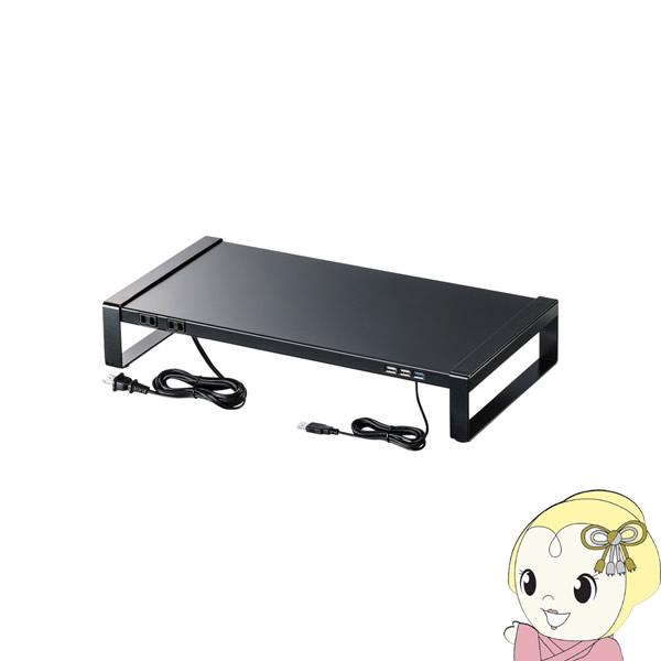 【キャッシュレス5%還元】MR-LC204BK サンワサプライ 電源タップ+USBハブ付き机上ラック W500mm【KK9N0D18P】