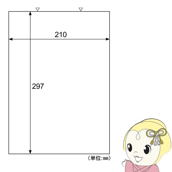 SB860 ヒサゴ A4タックシール 全面ノーカット 再剥離タイプ 1000シート【KK9N0D18P】