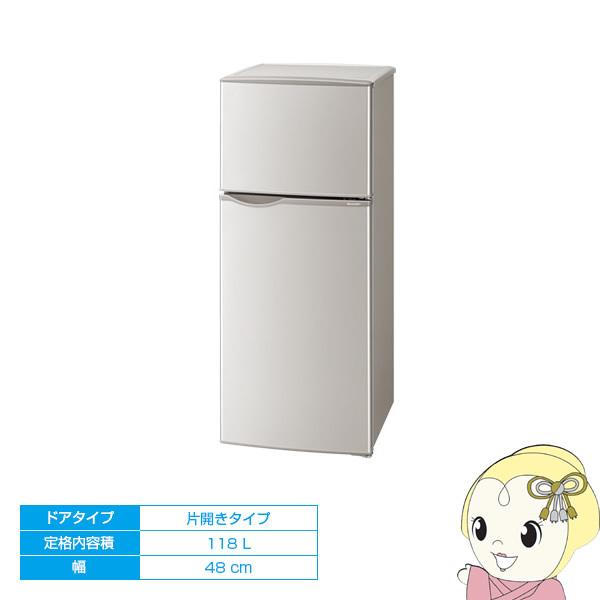 [予約]SJ-H12D-S シャープ 2ドア冷蔵庫118L シルバー系 新生活 一人暮らし【smtb-k】【ky】【KK9N0D18P】