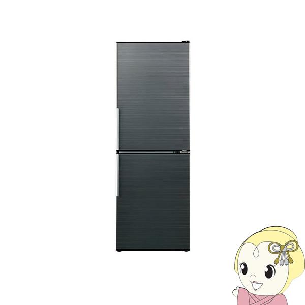 【京都はお得!】【設置込】AQR-SD28G-HK AQUA 2ドア冷蔵庫275L ヘアラインブラック【smtb-k】【ky】【KK9N0D18P】