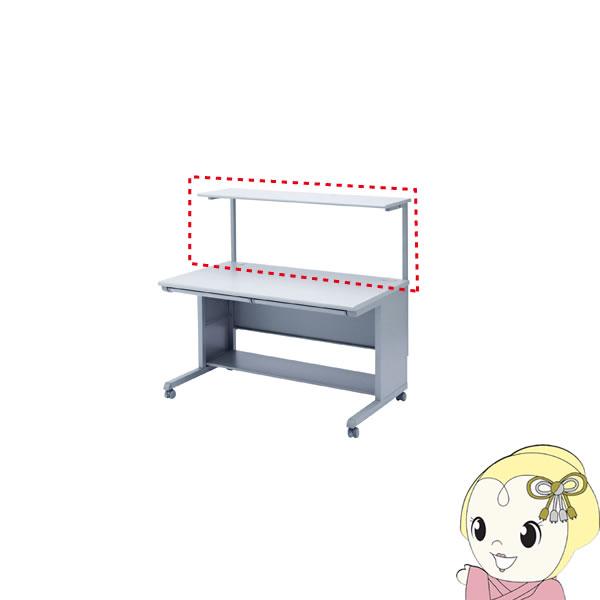 【キャッシュレス5%還元店】【メーカー直送】SH-FDS140 サンワサプライ デスク用サブテーブル【KK9N0D18P】