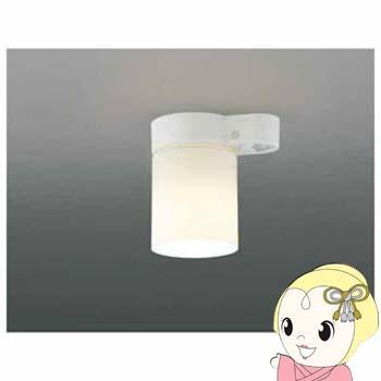小泉 LED小型シーリング AHE-670262【smtb-k】【ky】【KK9N0D18P】