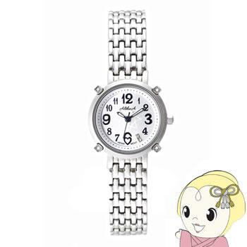 【キャッシュレス5%還元】AltheA アルテア 腕時計 AL-101LA【KK9N0D18P】