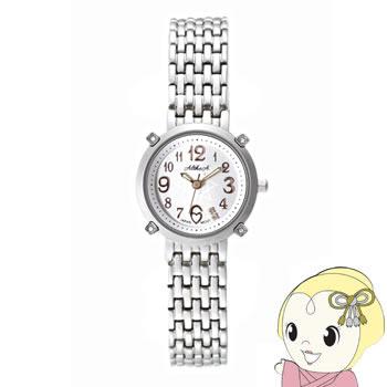 AltheA アルテア 腕時計 AL-101LB【smtb-k】【ky】【KK9N0D18P】