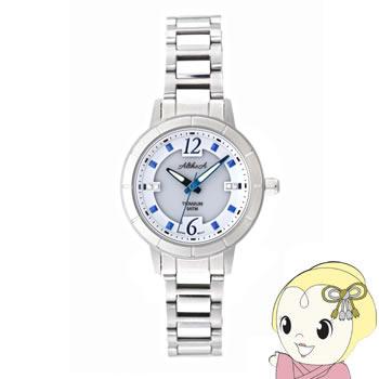AltheA アルテア 腕時計 ソーラー AL-102LA【smtb-k】【ky】【KK9N0D18P】