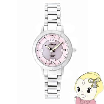 【キャッシュレス5%還元】AltheA アルテア 腕時計 ソーラー AL-102LC【KK9N0D18P】
